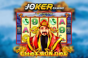 Mesin Slot DingDong Online - INDOBETPLAY